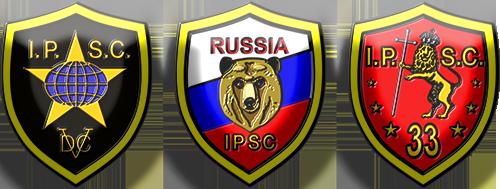 Федерация практической стрельбы России, г.Владимир